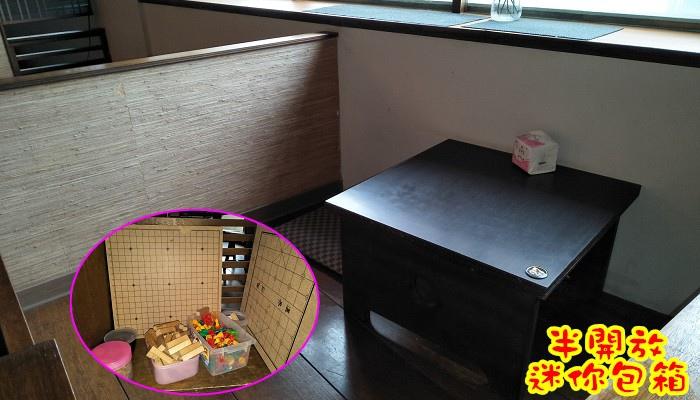 桃園中原紅無堤茶餐館6.jpg