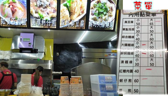 中歷忠貞金正好吃肉圓4.jpg