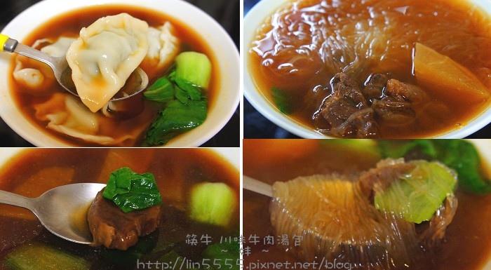 筷牛川味牛肉湯包半熟麵10.jpg