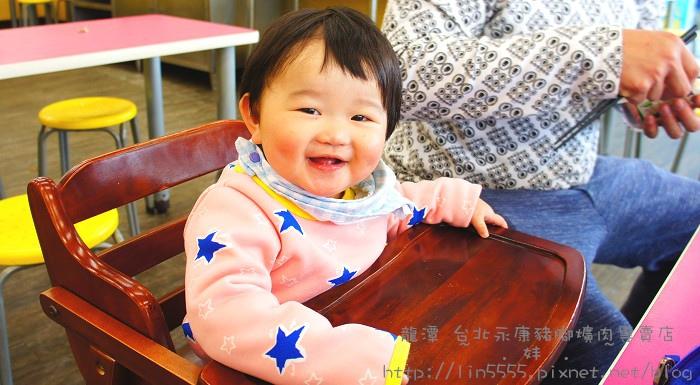 桃園龍潭-台北永康豬腳爌肉專賣店1.jpg