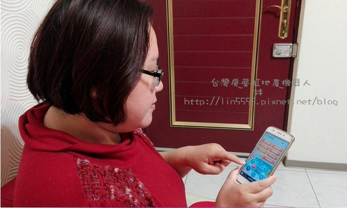 台灣房屋AI地產機器人9.jpg