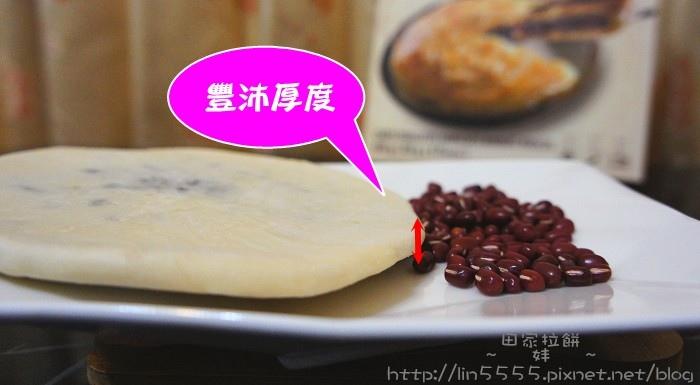 田家拉餅千層紅豆拉餅2-2.jpg