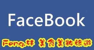 妦FB1.jpg