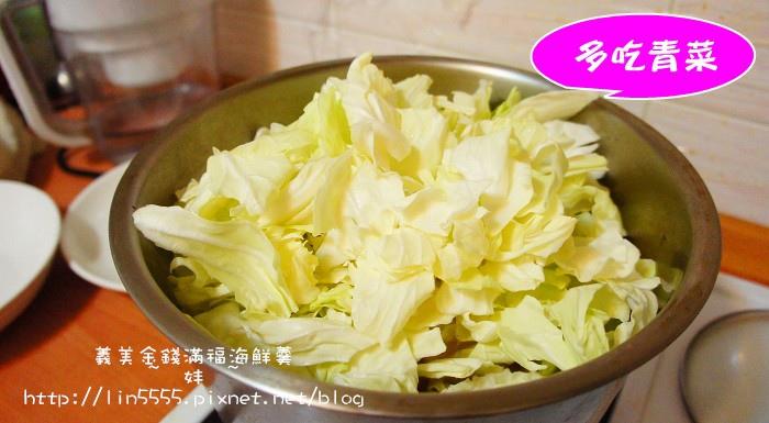 義美金錢滿福海鮮羹年菜美食5.jpg