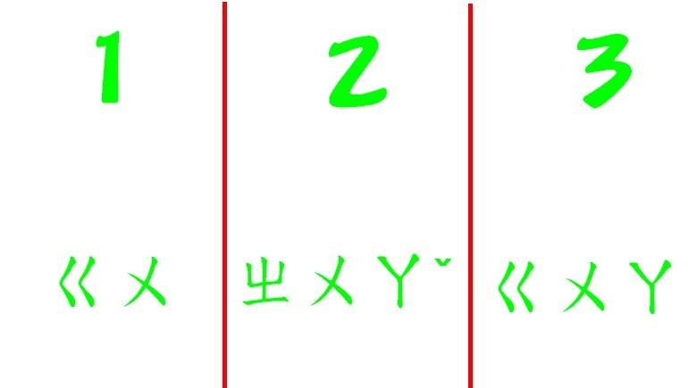 呱2.jpg