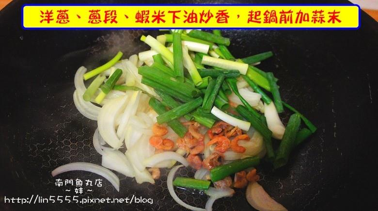 冷凍美食南門魚丸店火鍋料5.jpg