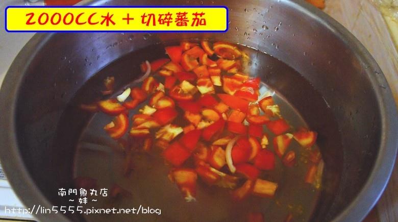 冷凍美食南門魚丸店火鍋料4.jpg