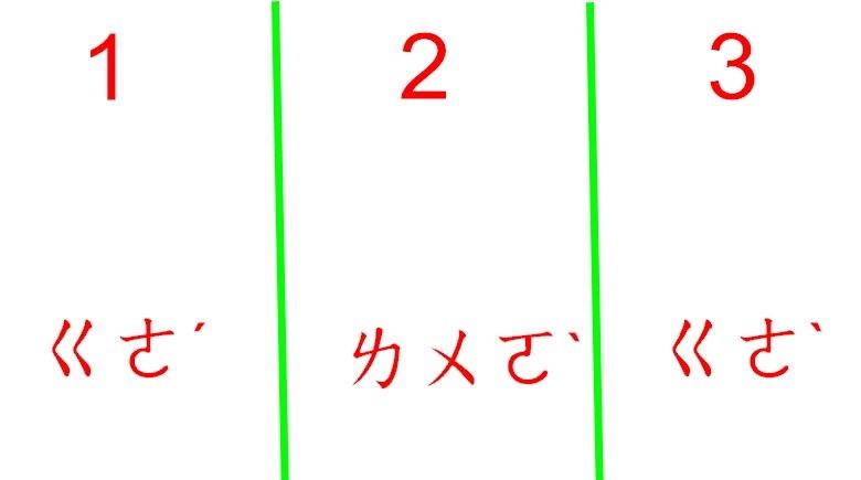 鉻2.jpg