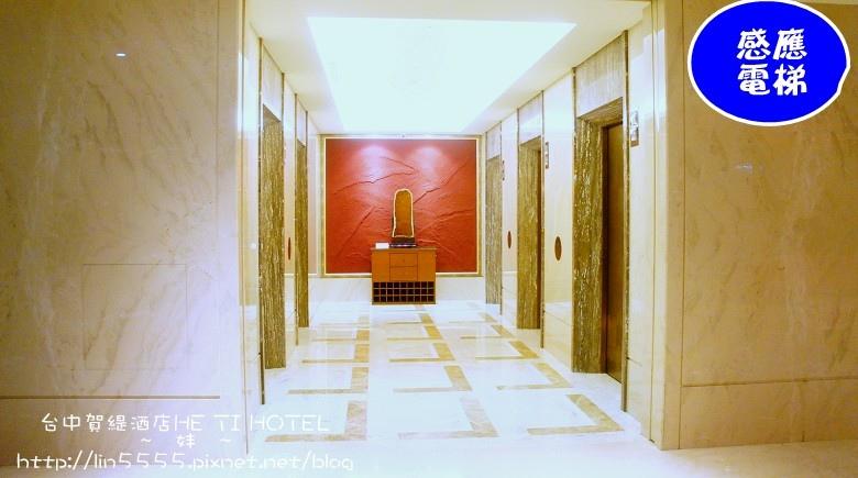 台中賀緹酒店HE TI HOTEL6.jpg