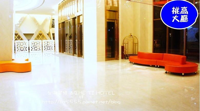 台中賀緹酒店HE TI HOTEL5.jpg