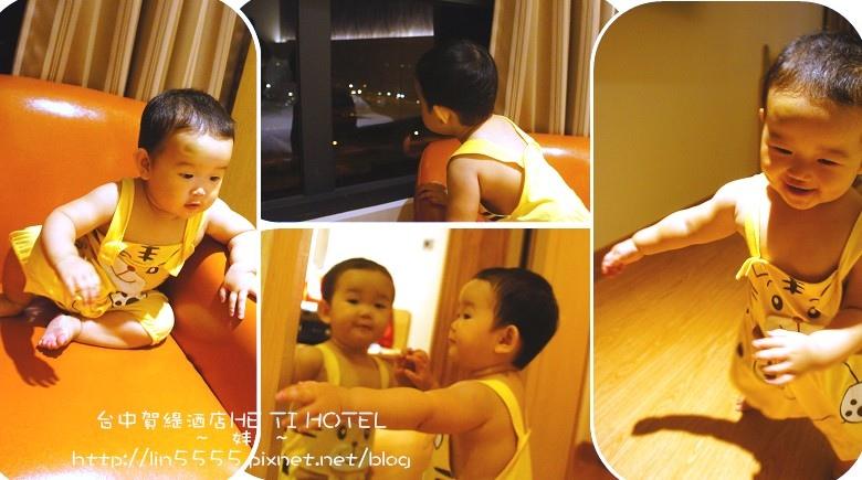 台中賀緹酒店HE TI HOTEL11.jpg