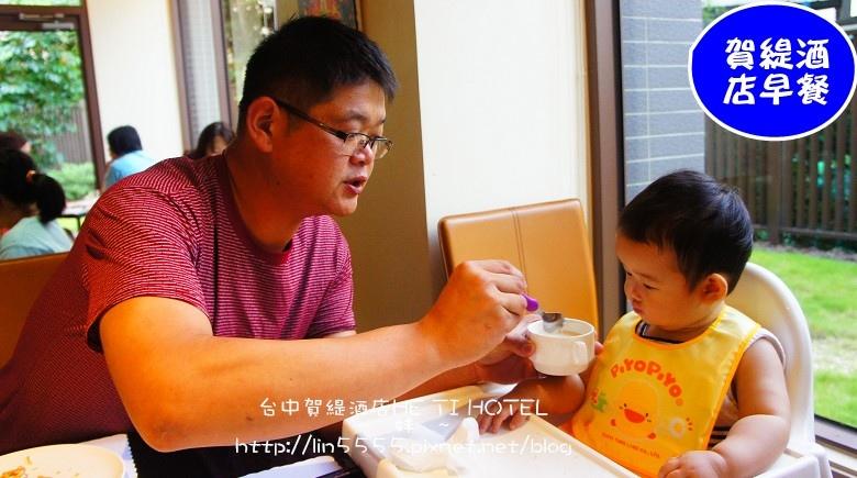 台中賀緹酒店HE TI HOTEL17.jpg