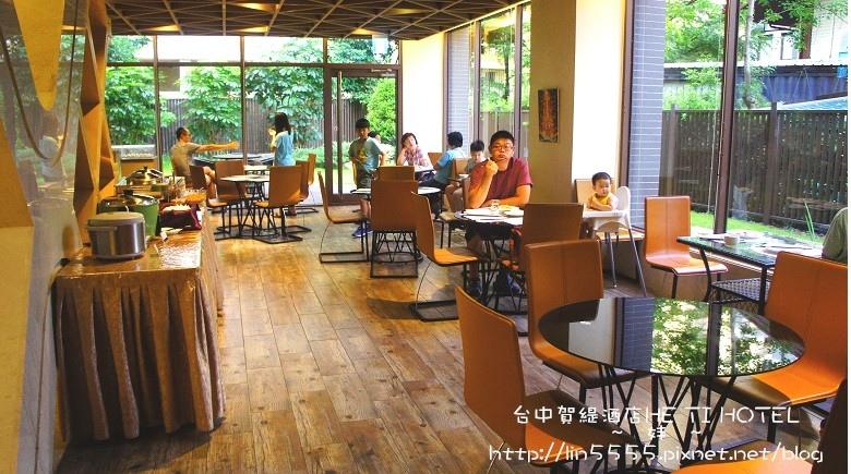 台中賀緹酒店HE TI HOTEL21.jpg