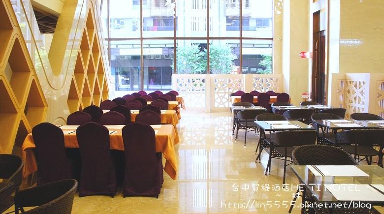 台中賀緹酒店HE TI HOTEL22.jpg