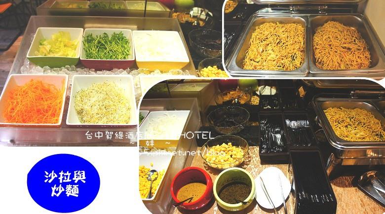 台中賀緹酒店HE TI HOTEL24.jpg