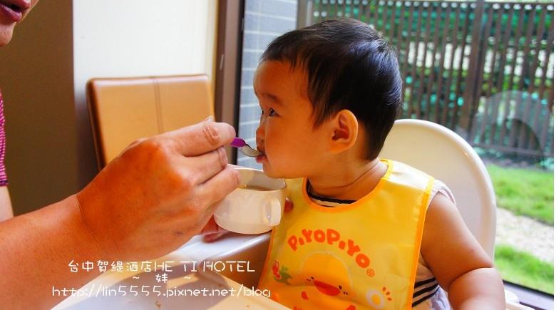 台中賀緹酒店HE TI HOTEL30.jpg
