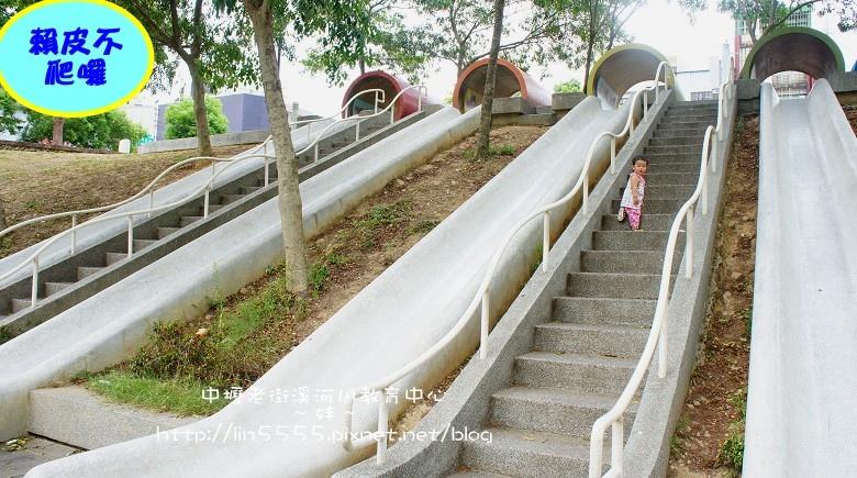 中壢老街溪河川教育中心親子遊19.jpg