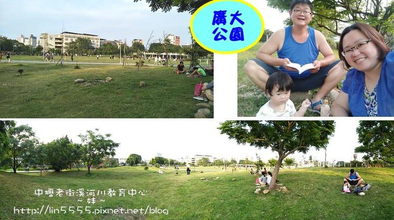 中壢老街溪河川教育中心親子遊7.jpg