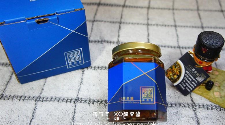 蔣府宴XO龍皇醬料理幫手1.jpg