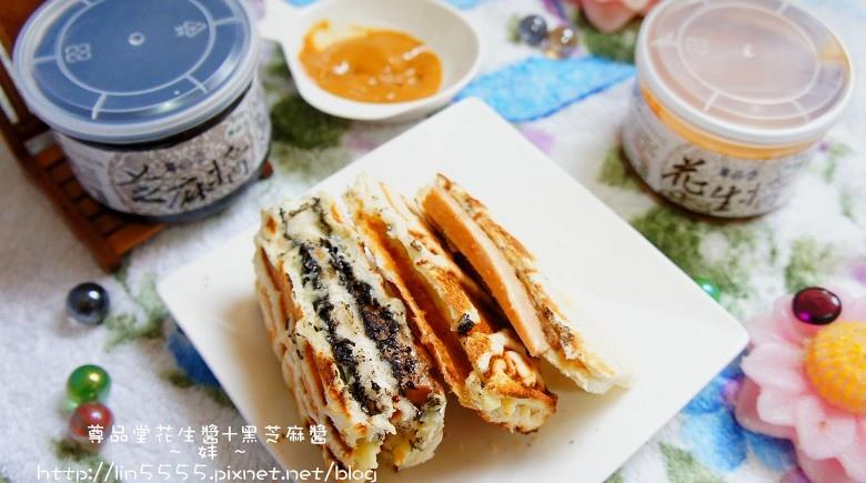 尊品堂無糖花生醬無糖芝麻醬手作料理1.jpg