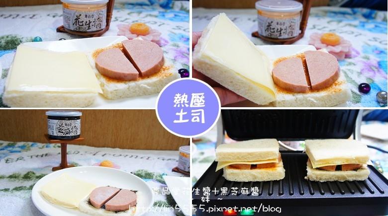 尊品堂無糖花生醬無糖芝麻醬手作料理11.jpg