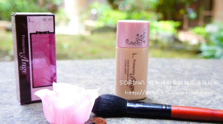 SOFINA Primavista Ange 漾 輕妝綺肌長效粉底液升級版2.jpg