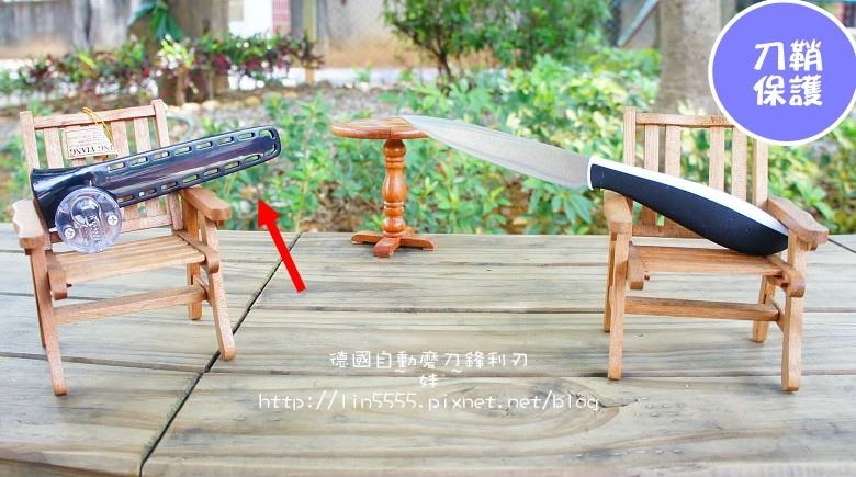 德國Nirosta EverSharp 自動磨刀鋒利刃主廚刀三德刀多用刀1.jpg