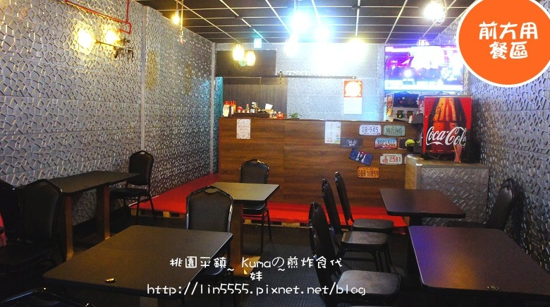 桃園平鎮Kumaの煎炸食代簡餐美食5.jpg