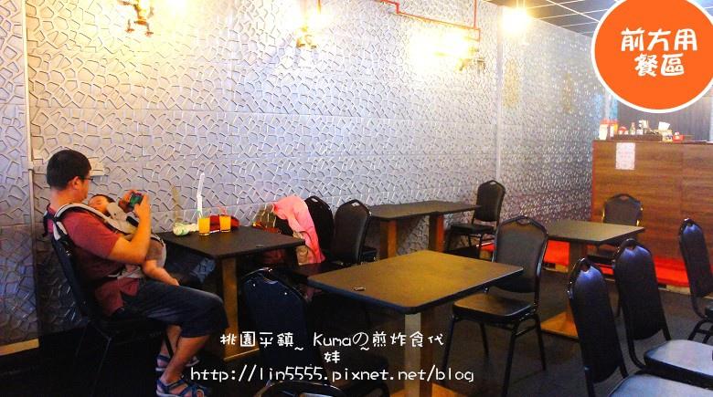 桃園平鎮Kumaの煎炸食代簡餐美食6.jpg