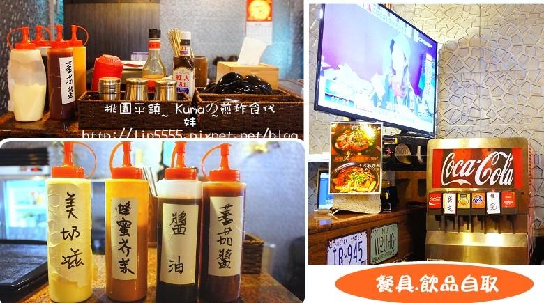 桃園平鎮Kumaの煎炸食代簡餐美食7.jpg