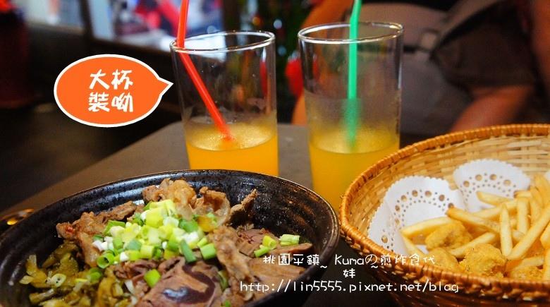桃園平鎮Kumaの煎炸食代簡餐美食9.jpg