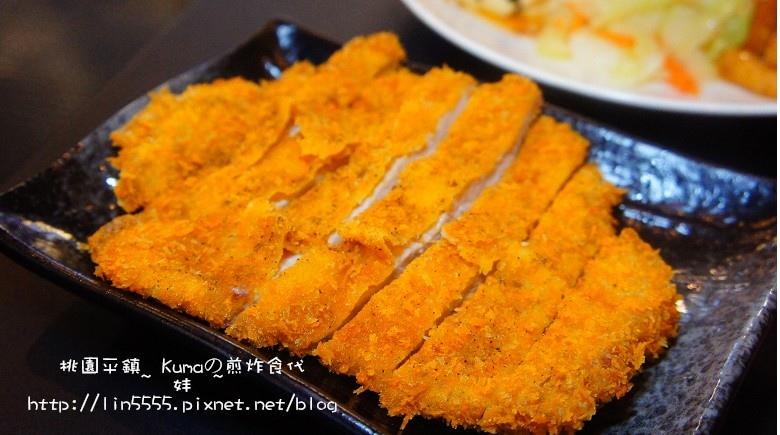桃園平鎮Kumaの煎炸食代簡餐美食13.jpg