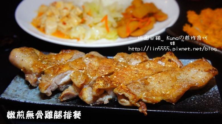 桃園平鎮Kumaの煎炸食代簡餐美食14.jpg