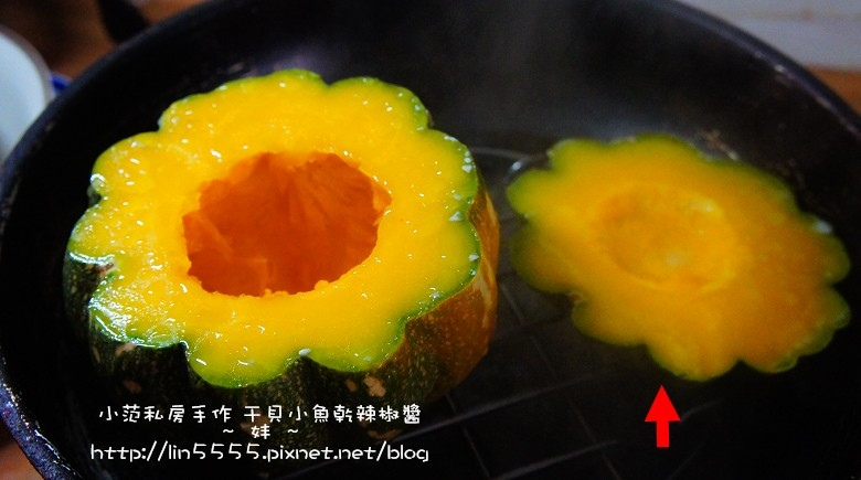 宅配團購小范私房手作干貝小魚乾辣椒醬15.jpg