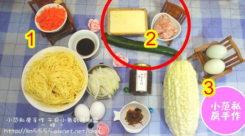 宅配團購小范私房手作干貝小魚乾辣椒醬2.jpg
