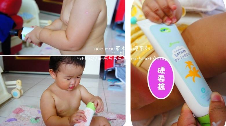 nac nac草本呵護系列嬰兒保養品7.jpg