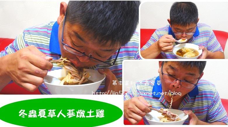慕求冬蟲夏草組12.jpg