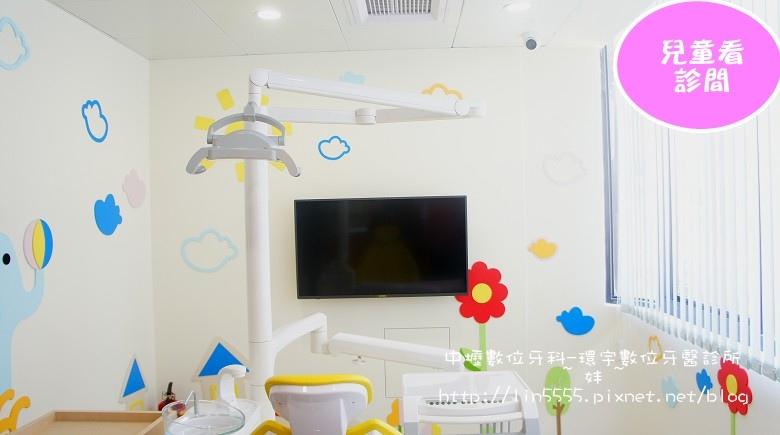 矯正牙齒隱形矯正中壢數位牙科-環宇數位牙醫診所13.jpg