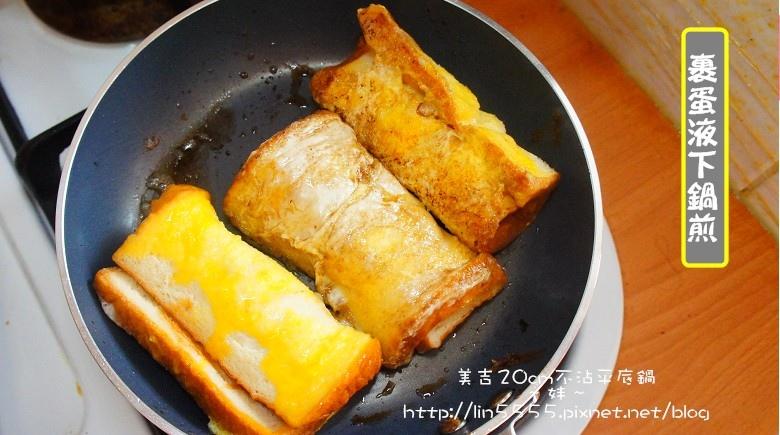 美吉平底鍋晶鏟耐熱食物料理夾14.jpg