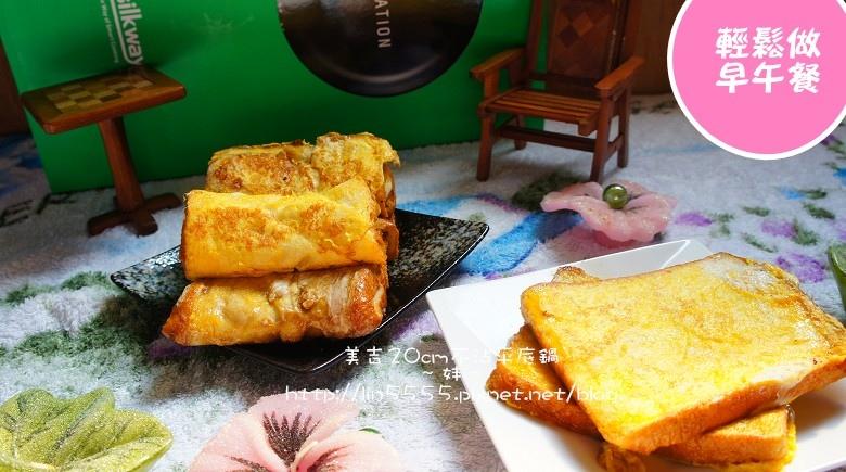 美吉平底鍋晶鏟耐熱食物料理夾15.jpg