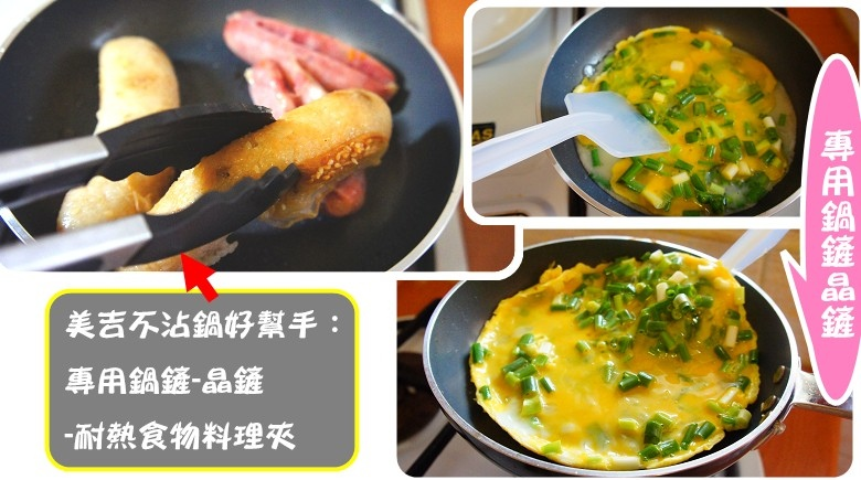 美吉平底鍋晶鏟耐熱食物料理夾16.jpg