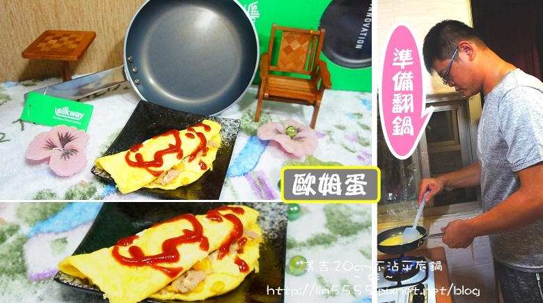 美吉平底鍋晶鏟耐熱食物料理夾18.jpg
