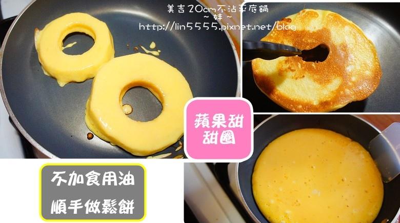 美吉平底鍋晶鏟耐熱食物料理夾20.jpg