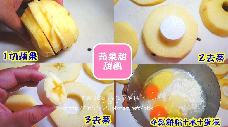 美吉平底鍋晶鏟耐熱食物料理夾19.jpg