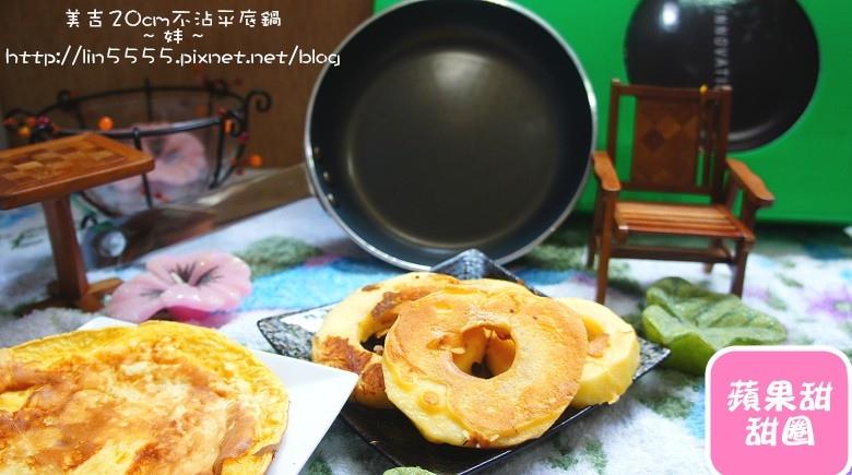 美吉平底鍋晶鏟耐熱食物料理夾21.jpg