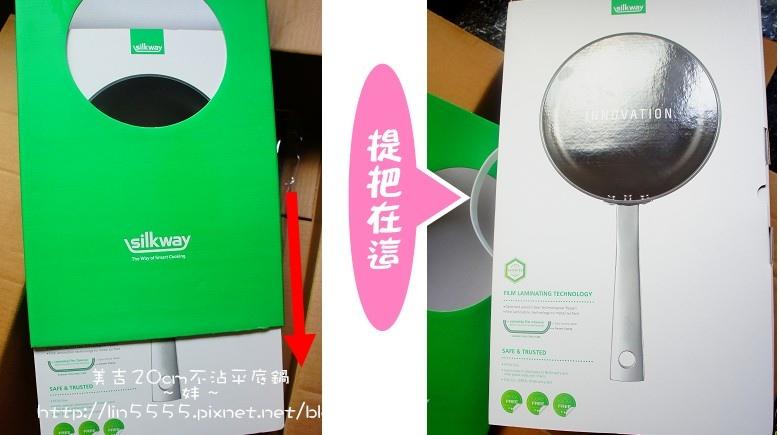 美吉平底鍋晶鏟耐熱食物料理夾3.jpg