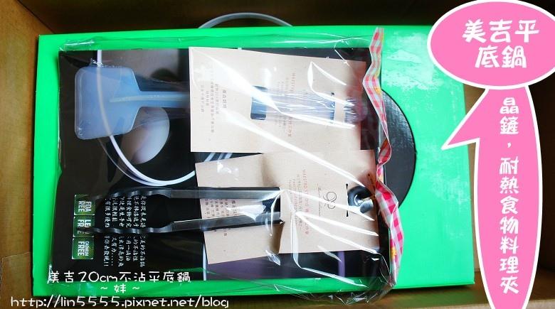 美吉平底鍋晶鏟耐熱食物料理夾1.jpg