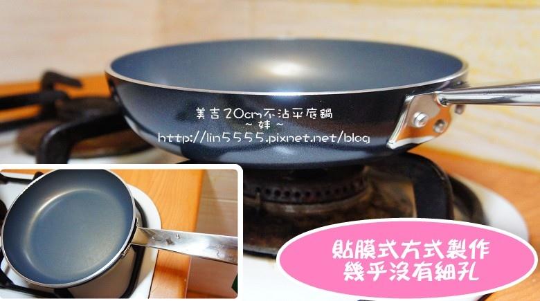 美吉平底鍋晶鏟耐熱食物料理夾6.jpg