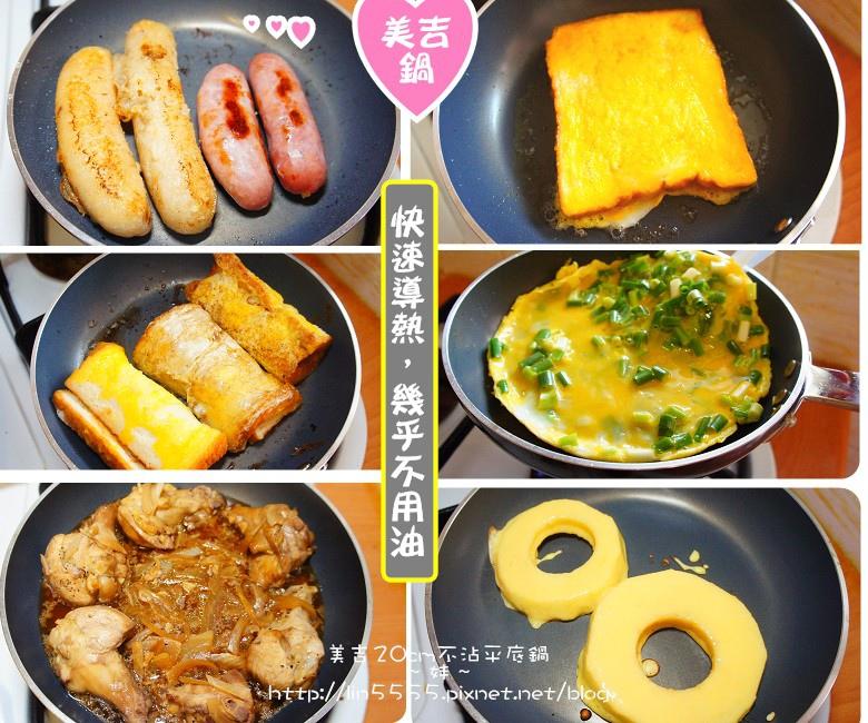 美吉平底鍋晶鏟耐熱食物料理夾7.jpg