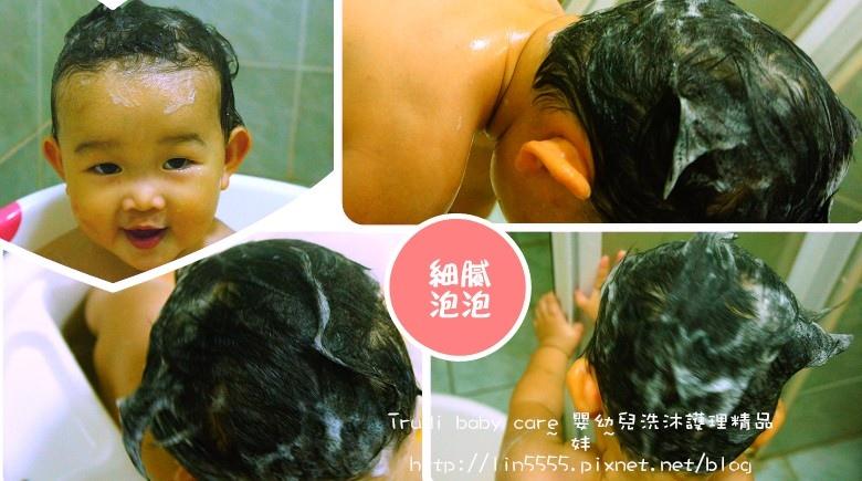 Trudi baby care 嬰幼兒洗沐護理精品6.jpg